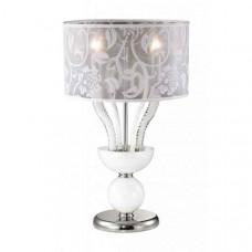 Настольная лампа декоративная Danli 2536/2T