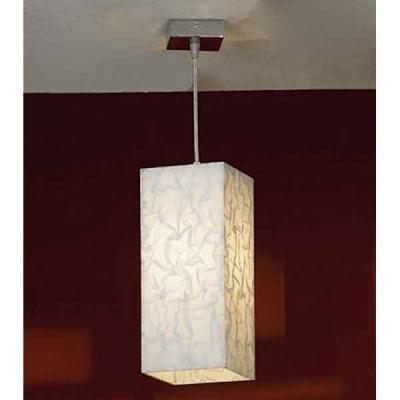 Подвесной светильник Monfandi LSL-3106-01