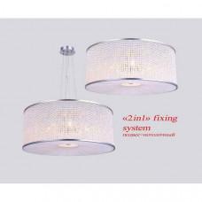 Подвесной светильник Goddes 1159-8PC