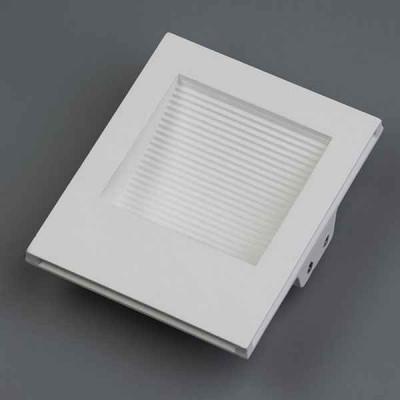 Встраиваемый светильник Барут 2 499020901