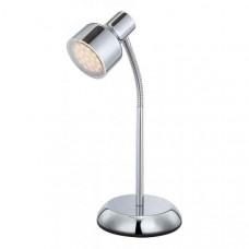Настольная лампа офисная Rois 56213-1T