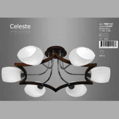 Люстра COLOSSEO 70807/6C CELESTE
