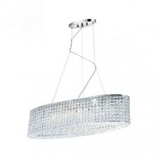 Подвесной светильник Emilia 67015-7H