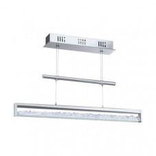 Подвесной светильник Cardito 90928