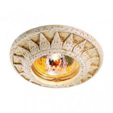 Встраиваемый светильник Sandstone 369534