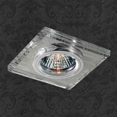 Встраиваемый светильник Fancy 369589