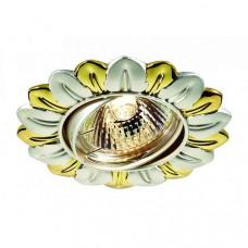 Встраиваемый светильник Flower 369820