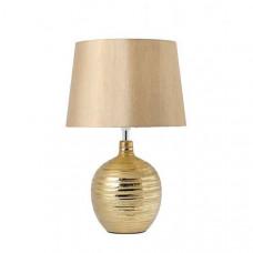 Настольная лампа декоративная Lovely A1850LT-1GO