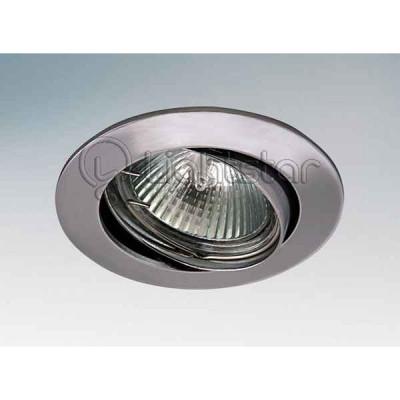 Встраиваемый светильник Lega HI 011024