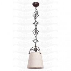 Подвесной светильник Айвенго 2 382017501