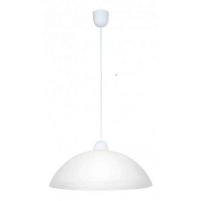 Подвесной светильник Julia 15300