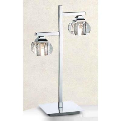 Настольная лампа декоративная Cubus 5692-2T