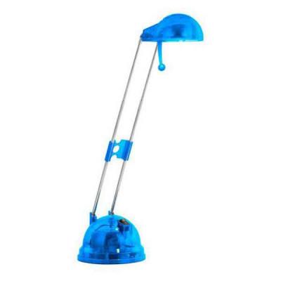 Настольная лампа офисная Read I 58187