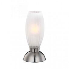 Настольная лампа декоративная Ivo 21923