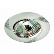 Встраиваемый светильник Trek 369630