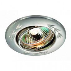 Встраиваемый светильник Classic 369698