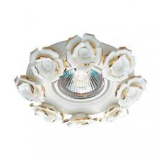 Встраиваемый светильник Farfor 369871
