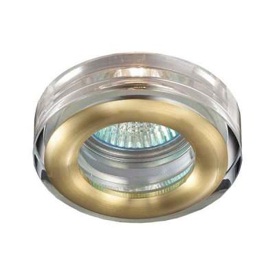 Встраиваемый светильник Aqua 369881
