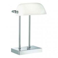 Настольная лампа офисная Cosy A1200LT-1CC