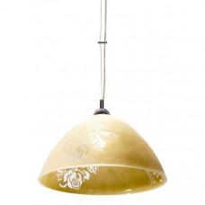 Подвесной светильник Cucina A4730SP-1CC