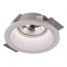 Встраиваемый светильник Invisible A9270PL-1WH