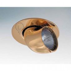 Встраиваемый светильник Braccio 011062