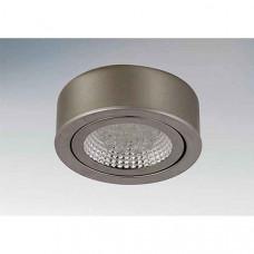 Накладной светильник Mobiled Amo 003235