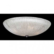 Накладной светильник Zucche 820840