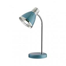 Настольная лампа офисная Hint 2220/1T