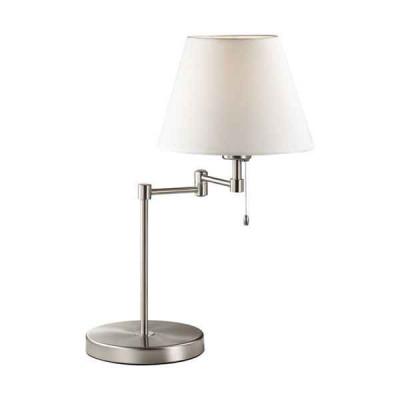 Настольная лампа декоративная Gemena 2480/1T