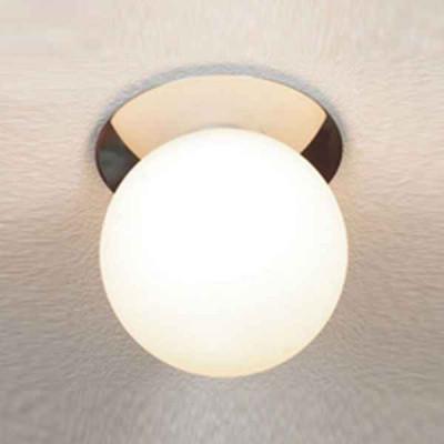 Встраиваемый светильник Viterbo LSQ-9700-01