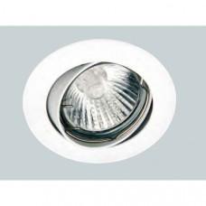 Встраиваемый светильник Felizia G94509A05