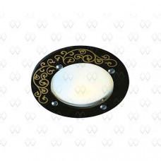 Накладной светильник Чаша 20 375020701