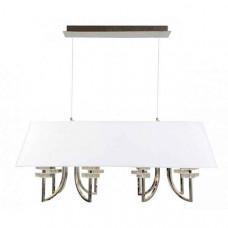 Подвесной светильник Палермо 1 386010108