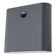 Накладной светильник Agam 3419S