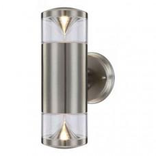 Светильник на штанге Carme 32029