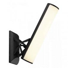 Светильник на штанге Oskari 34185