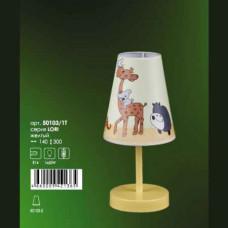 Настольная лампа COLOSSEO 50103/1T LORI