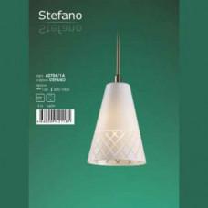 Светильник Colosseo 60704/1A STEFANO