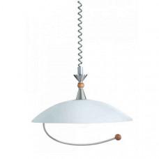 Подвесной светильник Katja 1540