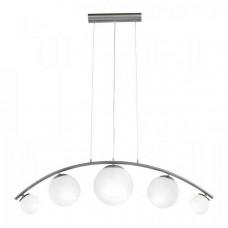 Подвесной светильник Balla 1582-5