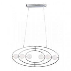 Подвесной светильник Belluno 68174-6H