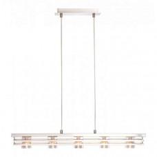Подвесной светильник Hydrus 56446-5H