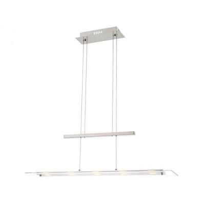 Подвесной светильник Janosh 68006-5