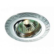Встраиваемый светильник Coil 369617