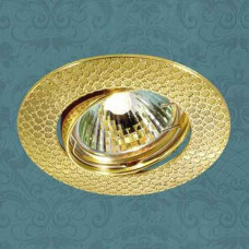 Встраиваемый светильник Dino 369627