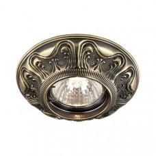 Встраиваемый светильник Vintage 369852