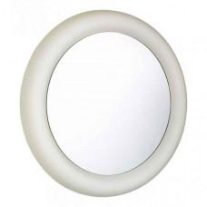 Специальный светильник для ванной Aqua A2400AP-3WH