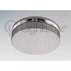 Встраиваемый светильник Ocula 011814