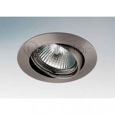 Встраиваемый светильник Lega HI 011025